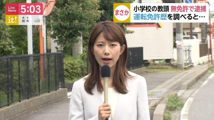 2019年07月09日海老原優香の画像02枚目