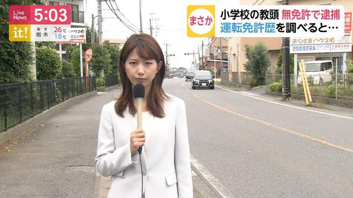 2019年07月09日海老原優香の画像04枚目