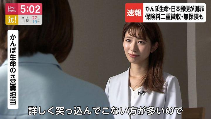 2019年07月10日海老原優香の画像01枚目