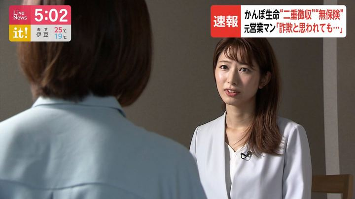 2019年07月10日海老原優香の画像03枚目