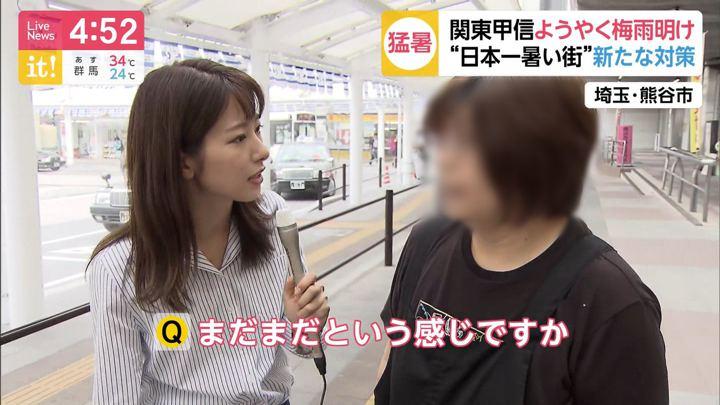 2019年07月29日海老原優香の画像01枚目