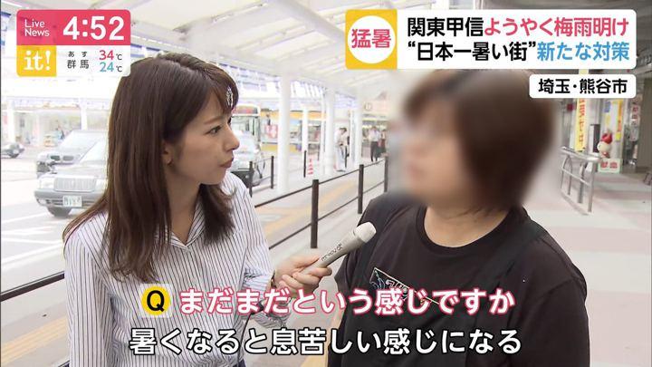 2019年07月29日海老原優香の画像02枚目