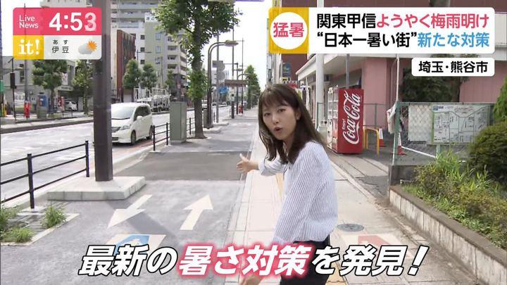 2019年07月29日海老原優香の画像03枚目