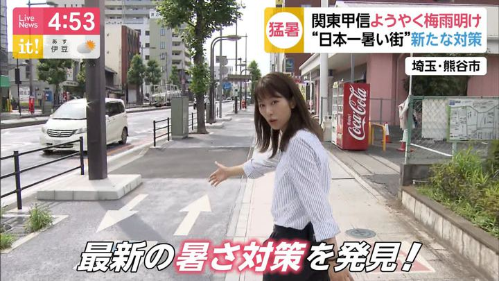 2019年07月29日海老原優香の画像04枚目
