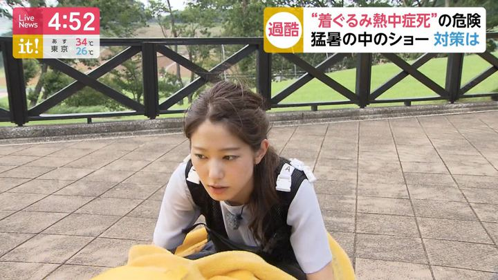 2019年07月30日海老原優香の画像01枚目