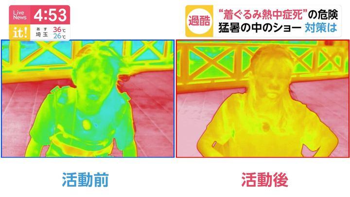 2019年07月30日海老原優香の画像04枚目