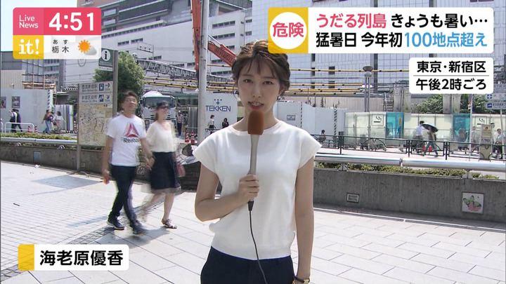 2019年07月31日海老原優香の画像01枚目