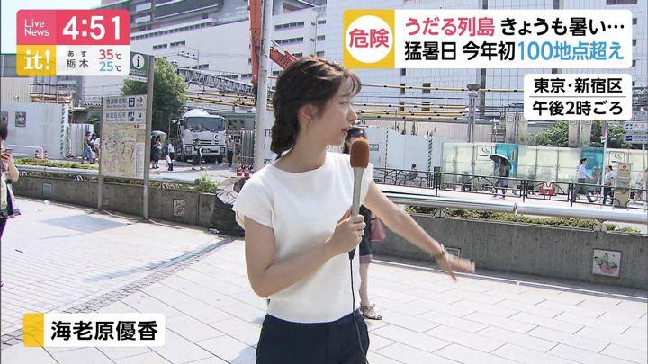 2019年07月31日海老原優香の画像03枚目