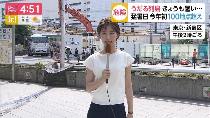 2019年07月31日海老原優香の画像04枚目