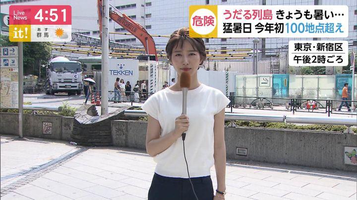 2019年07月31日海老原優香の画像05枚目