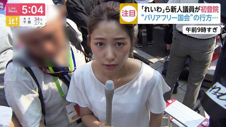 2019年08月01日海老原優香の画像02枚目