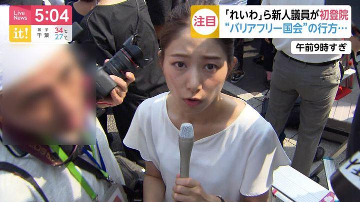 2019年08月01日海老原優香の画像03枚目