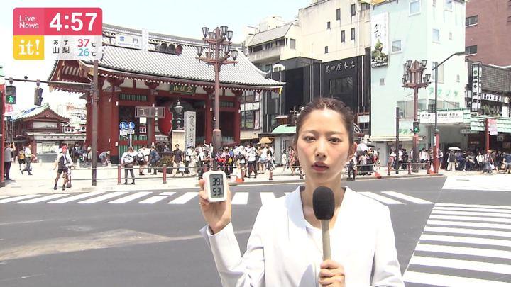 2019年08月02日海老原優香の画像01枚目