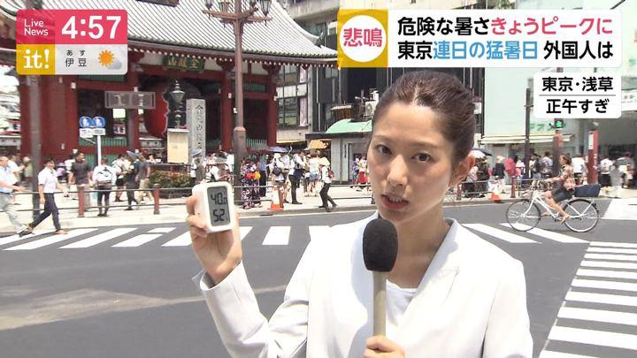 2019年08月02日海老原優香の画像04枚目