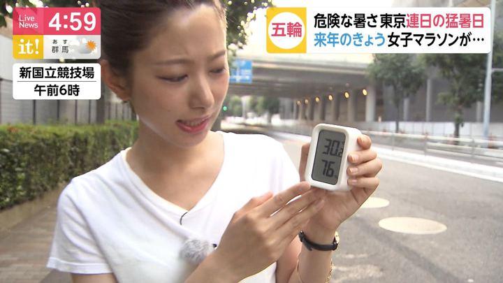 2019年08月02日海老原優香の画像07枚目