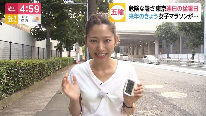 2019年08月02日海老原優香の画像09枚目