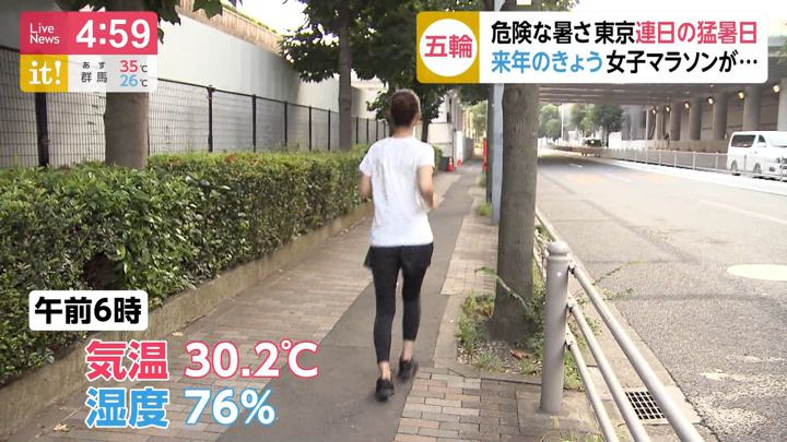 2019年08月02日海老原優香の画像10枚目