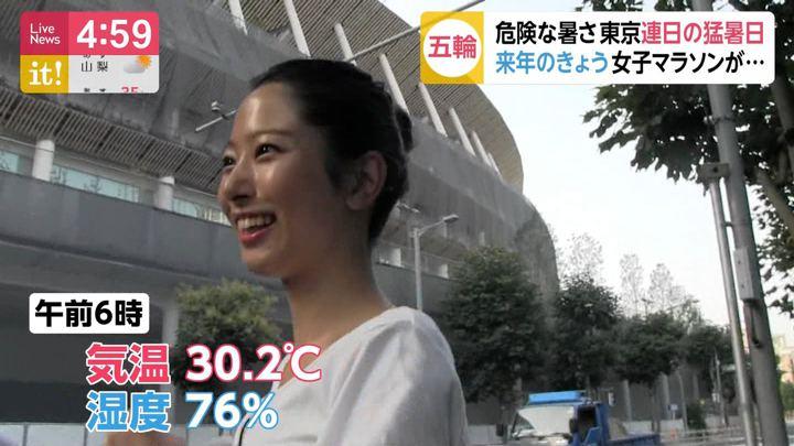 2019年08月02日海老原優香の画像11枚目