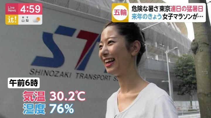 2019年08月02日海老原優香の画像12枚目