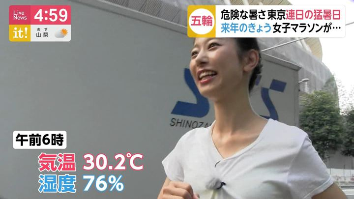 2019年08月02日海老原優香の画像13枚目