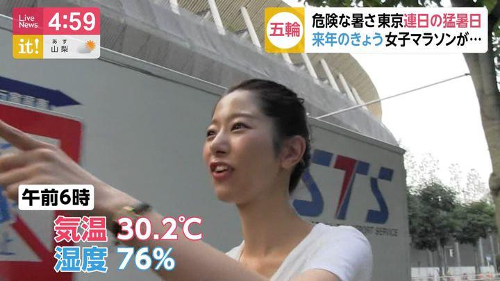 2019年08月02日海老原優香の画像14枚目
