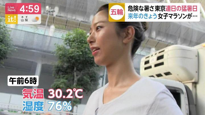 2019年08月02日海老原優香の画像15枚目