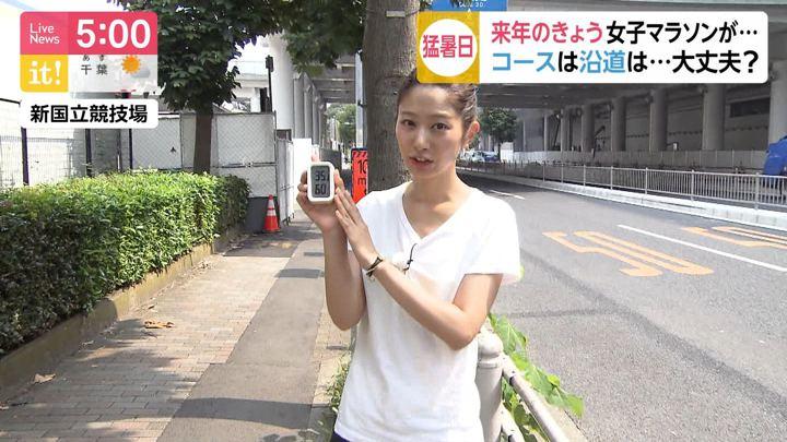 2019年08月02日海老原優香の画像18枚目