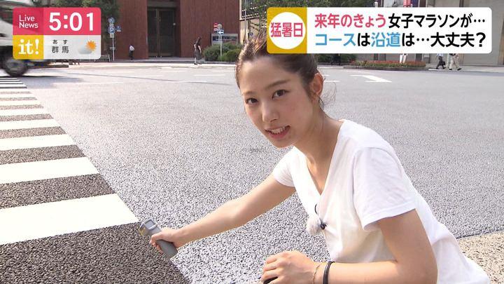 2019年08月02日海老原優香の画像20枚目