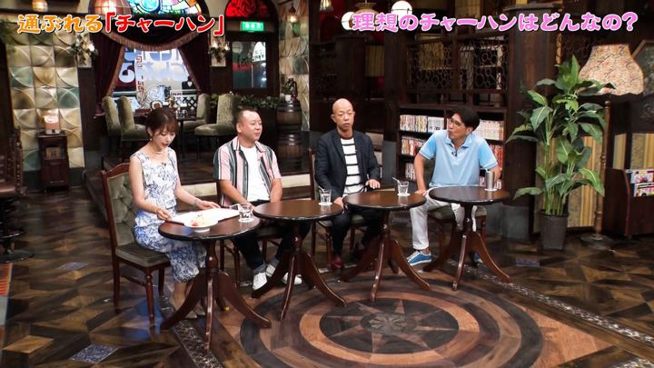 2019年08月12日海老原優香の画像03枚目