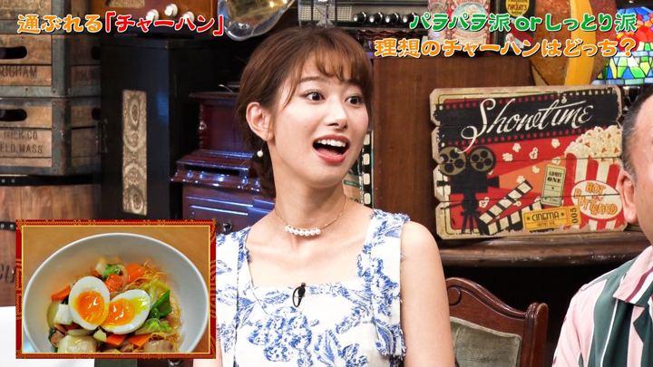 2019年08月12日海老原優香の画像05枚目