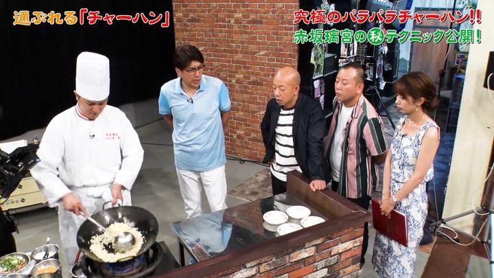 2019年08月12日海老原優香の画像06枚目
