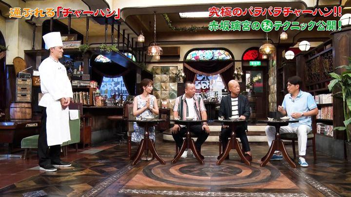 2019年08月12日海老原優香の画像09枚目