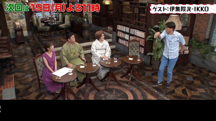 2019年08月12日海老原優香の画像11枚目