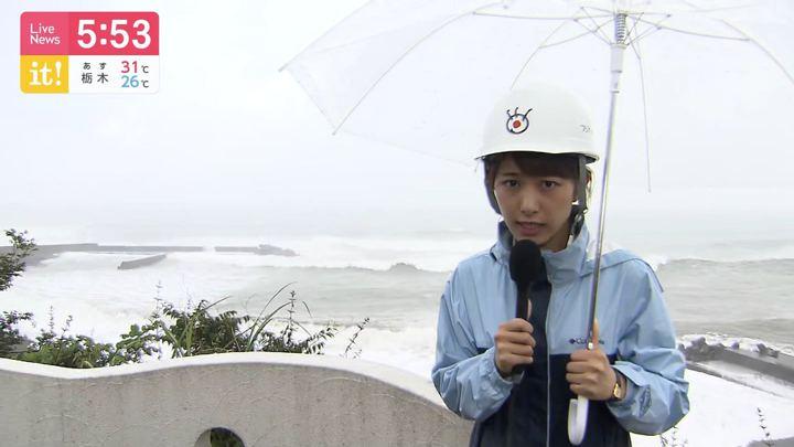 2019年08月14日海老原優香の画像02枚目