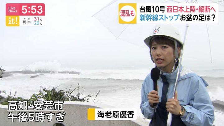 2019年08月14日海老原優香の画像06枚目