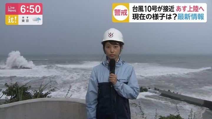 2019年08月14日海老原優香の画像07枚目
