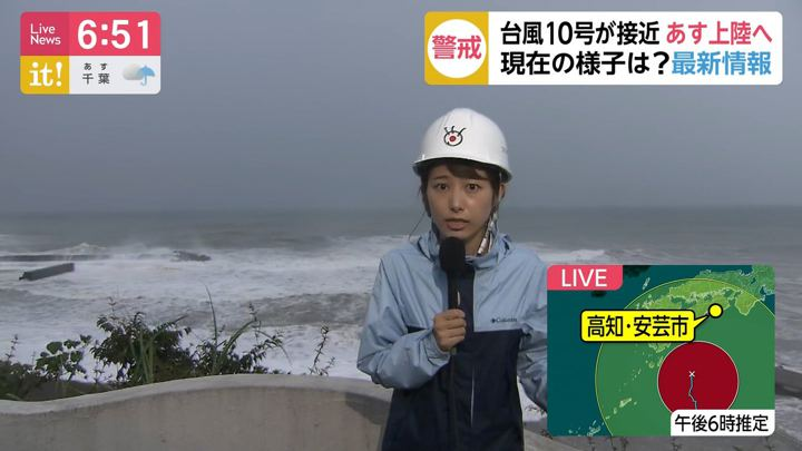 2019年08月14日海老原優香の画像11枚目