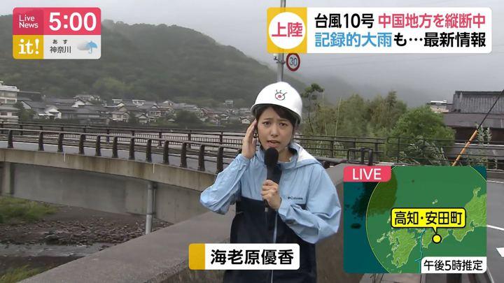 2019年08月15日海老原優香の画像01枚目