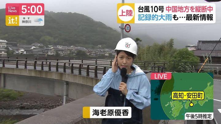 2019年08月15日海老原優香の画像02枚目