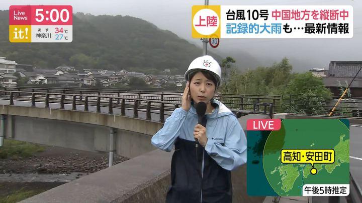 2019年08月15日海老原優香の画像03枚目