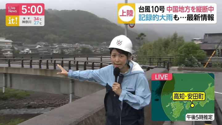 2019年08月15日海老原優香の画像04枚目