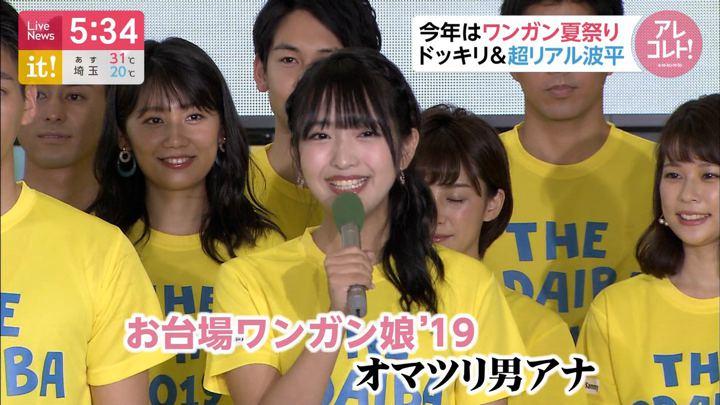 2019年06月25日藤本万梨乃の画像02枚目
