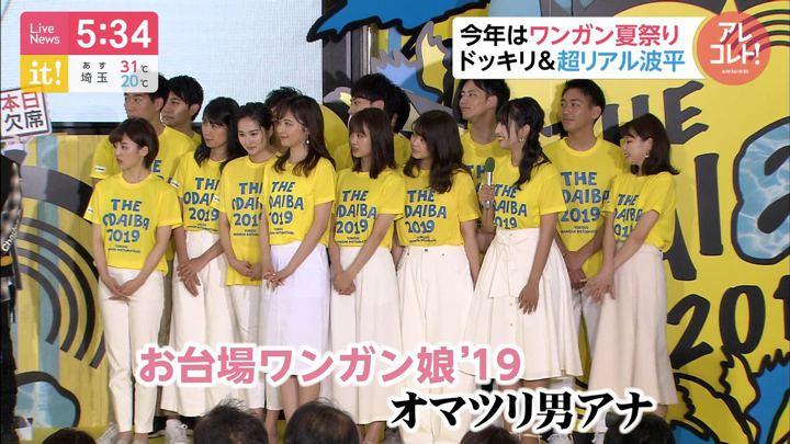 2019年06月25日藤本万梨乃の画像03枚目