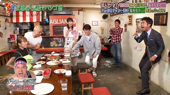 2019年06月28日藤本万梨乃の画像10枚目