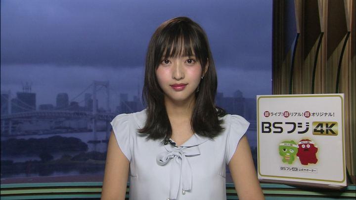 2019年07月16日藤本万梨乃の画像01枚目
