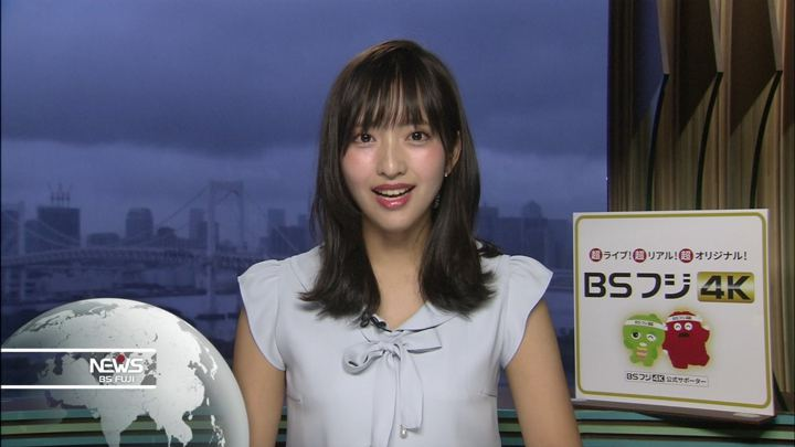 2019年07月16日藤本万梨乃の画像03枚目
