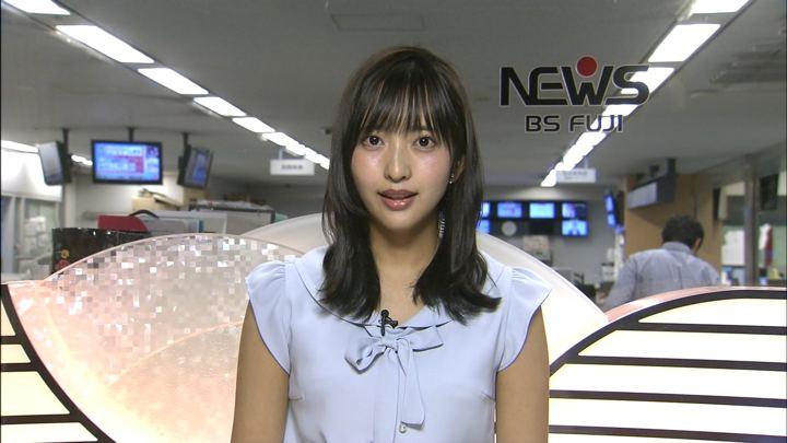 2019年07月16日藤本万梨乃の画像07枚目