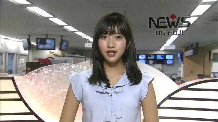 2019年07月16日藤本万梨乃の画像09枚目