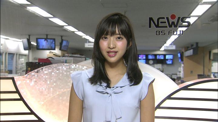 2019年07月16日藤本万梨乃の画像11枚目