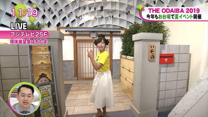 2019年07月29日藤本万梨乃の画像14枚目